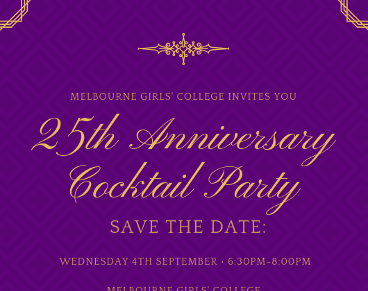 25th Anniversary Cocktail Party – Save the Date