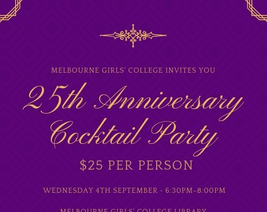 Introducing our Guest Speaker – 25th Anniversary Cocktail Party